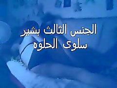 Arabic hot teen shemale feet video 5
